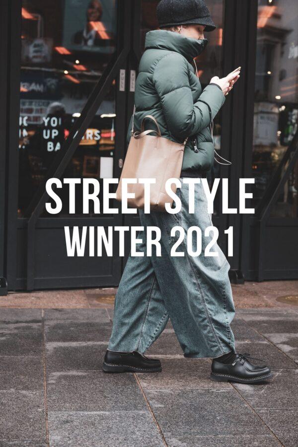 Street Style January 2021